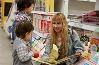 librerias-para-ninos-en-mexico