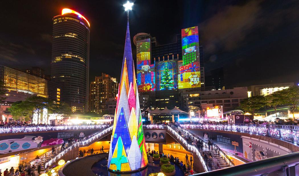 8 Taipei - Taiwan